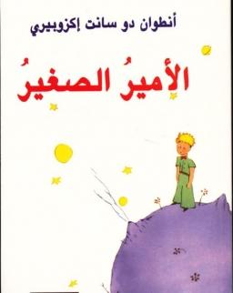 Antione de Saint-Exupéry: El-Emíru sz-szagíru (A kis herceg arab nyelven)