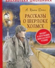 Arthur Conan Doyle: Rasskazy o Sherloke Kholmse