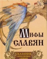Aleksandar Asov: Skazanija o bogakh, volkhvakh i knjazjakh, pochitaemykh na prazdnikakh starogo kalendarja
