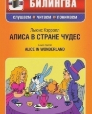 Alisa v strane chudes | Alice in Wonderland + MP3 CD (Bilingva - Slushaem, chitaem, ponimaem orosz-angol kétnyelvű kiadás)