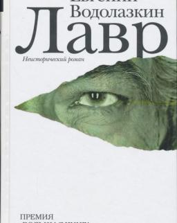 Evgenij Vodolazkin: Lavr
