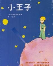 Antoine de Saint-Exupéry: The Little Prince - Xiao wang zi