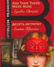 Agatha Christie: Desjat negritjat - And Then There Were None