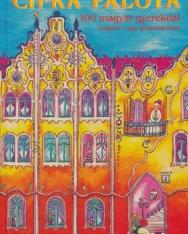 Cifra palota - 100 magyar gyerekdal gitár- vagy zongorakísérettel