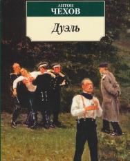 Anton Csehov: Duel