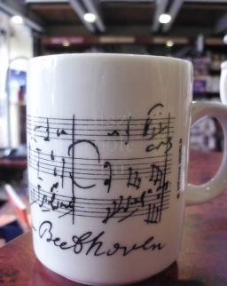 Bögre - fehér, Beethoven kottájával és aláírásával