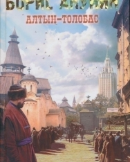 Boris Akunin: Altin-tolobas