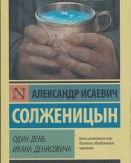 Alexander Szolzsenyicin: Odin den Ivana Denisovicha