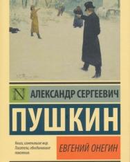 Aleksandr Sergeevich Pushkin: Evgenij Onegin