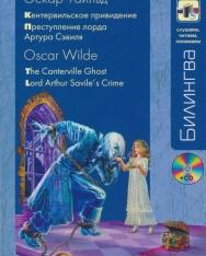 Oscar Wilde: Kentervilskoe prividenie | The Canterville Ghost + MP3 CD (Bilingva - Slushaem, chitaem, ponimaem orosz-angol kétnyelvű kiadás)