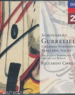 Schoenberg: Gurrelieder, Chamber Symphony No. 1, Verklärte Nacht, op. 4  - 2 CD