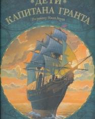 Nem Aleksi: Deti kapitana Granta. Graficheskij roman
