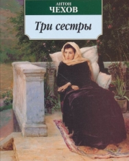 Anton Csehov: Tri sestry
