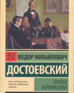 Fjodor Dostojevskij: Bratja Karamazovy