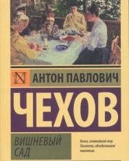 Anton Pavlovich Chekhov: Vishnevyj sad