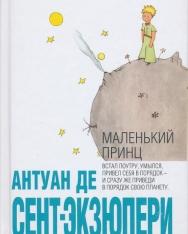 Antione de Saint-Exupéry: Malenkij prints (A kis herceg orosz nyelven)