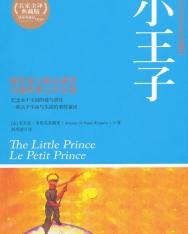 Antoine de Saint-Exupéry: Xiao wángzi | The Little Prince | Le Petit Prince  (A kis herceg kínai, angol és francia nyelven)