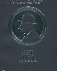 Agatha Christie: Puaro vedet sledstvie