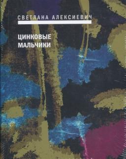 Aleksievich Svetlana:Tsinkovye malchiki