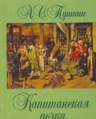 Alexander Puskin: Kapitanskaja dochka
