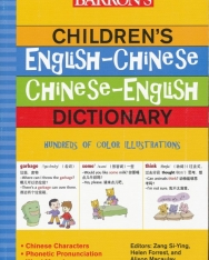 Barron's Children's English-Chinese / Chinese-English Dictionary