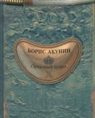 Boris Akunin: Orekhovyj Budda