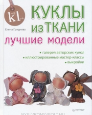 Elena Gridneva: Kukly iz tkani.Luchshie modeli