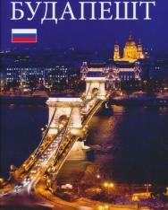 Budapest füzet - Orosz