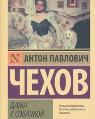 Anton Pavlovich Chekhov: Dama s sobachkoj