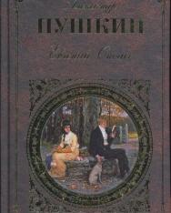 Alekszandr Szergejevics Puskin: Evgenij Onegin