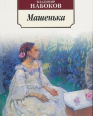 Vladimir Nabokov: Mashenka