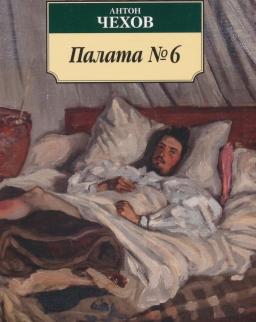 Anton Csehov: Palata numero 6