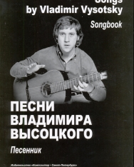 Vissotsky Songbook