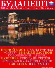 Budapest útikönyv orosz nyelven 202 fotóval