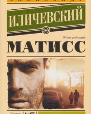 Aleksandr Ilichevskij: Matiss