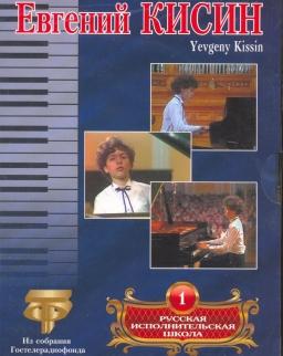 Evgeny Kissin: Russian Performing School DVD