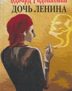 E. S. Radzinskij: Doch Lenina. Vzgljad na istoriju