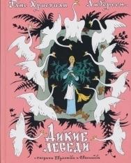 Hans Christian Andersen: Dikie lebedi