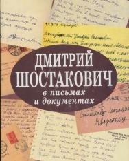 Dmitrij Shostakovich v pismakh i dokumentakh