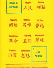 Yu Hua: China in Ten Words