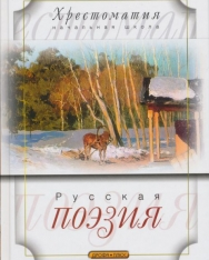 Russkaja poezija