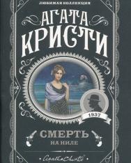 Agatha Christie: Smert na Nile