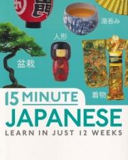 15 Minute Japanese: Learn in just 12 weeks (Eyewitness Travel 15-Minute)