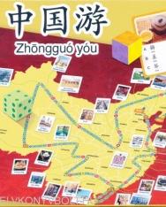 Travelling in China in Chinese (Társasjáték)