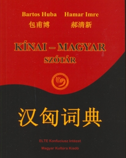 Kínai-Magyar Szótár