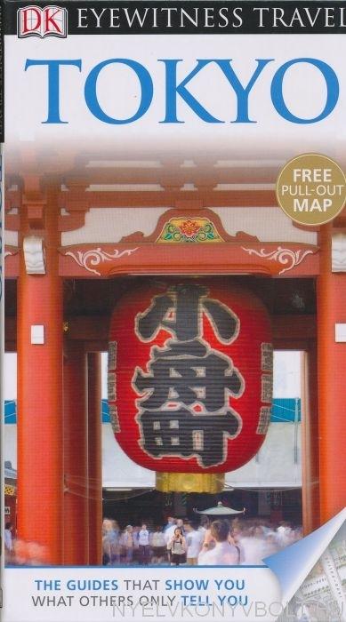 Dk Eyewitness Travel Guide - Tokyo