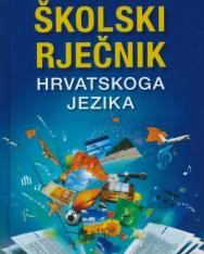 Anićev školski rječnik hrvatskoga jezika