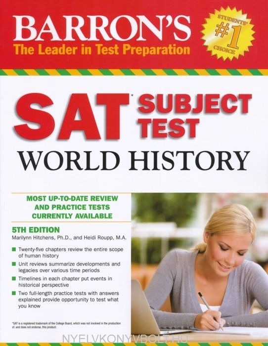 Barron's SAT Subject Test - World History - 5th Edition