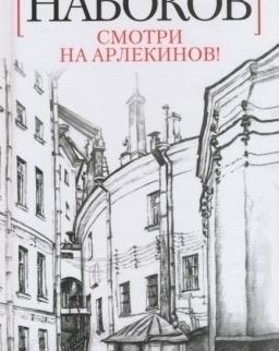 Vladimir Nabokov: Smotri na Arlekinov!