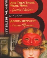 Agatha Christie: Desjat negritjat | And Then There Were None - Bilingva Bestseller orosz-angol kétnyelvű kiadás